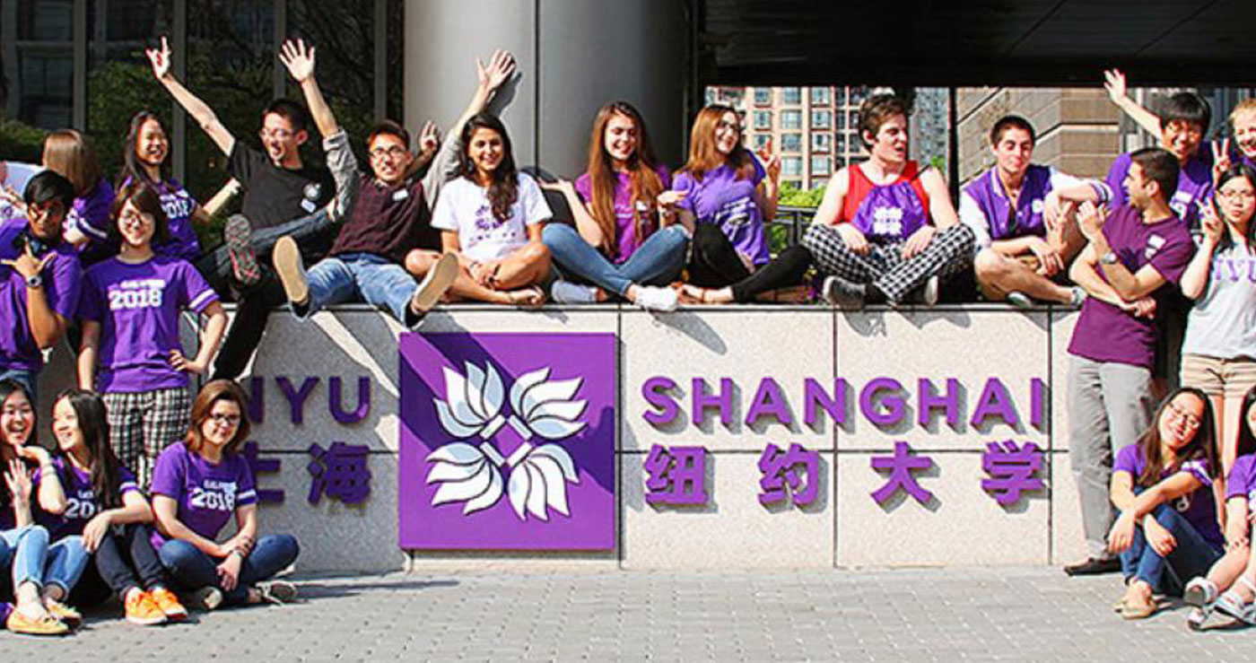 Branded Merchandise for New York University Shanghai